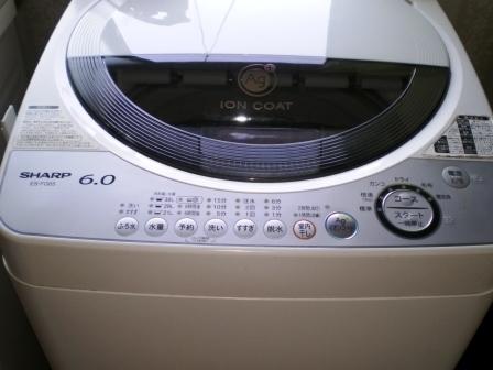 機 修理 洗濯 シャープ